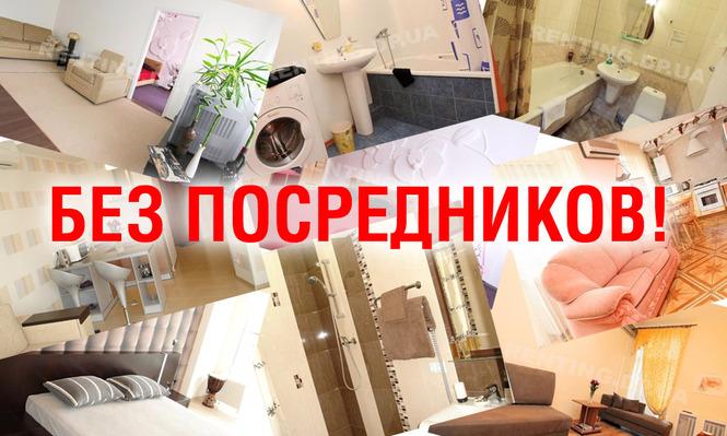 Работа на дому  Свежие вакансии работы на дому